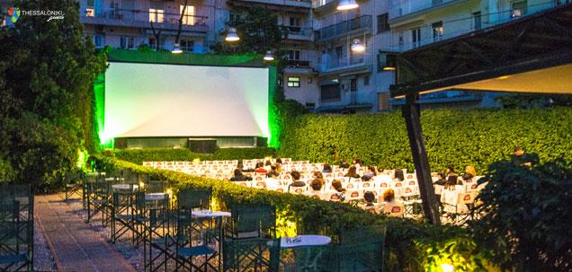 Θερινός Σινεμά Θεσσαλονίκη