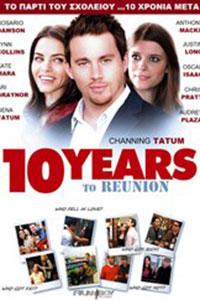 Αφίσα της ταινίας Δέκα Χρόνια Μετά (10 Years: Το Reunion)