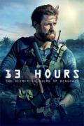 13 Ώρες: Οι Μυστικοί Στρατιώτες της Βεγγάζης (13 Hours)