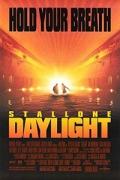 Στο Φως της Μέρας (Daylight)
