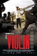 Το Βιολί (El Violin)