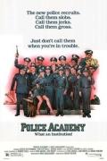 Η Μεγάλη των Μπάτσων Σχολή (Police Academy)