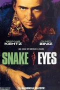 Το Βλέμμα του Φιδιού (Snake Eyes)