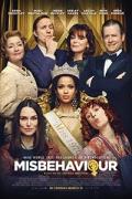 Miss Απειθαρχία (Misbehaviour)