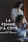 Η Γυναίκα της Διπλανής Πόρτας (La Femme D' A Cote)