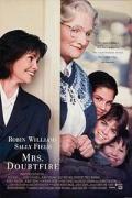 Η κα Ντάουτφαϊρ (Mrs. Doubtfire)