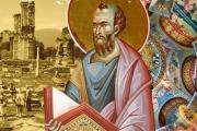 Στα Βήματα του Απόστολου Παύλου