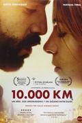 10.000 Χιλιόμετρα (10.000 km)