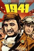 Από που Πάνε στο Χόλιγουντ, Παρακαλώ; (1941)