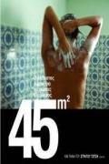 45 Τετραγωνικά (45 M²)