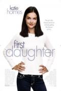 Η Κόρη του Προέδρου (First Daughter)