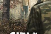 Εφιάλτης Μέσα στο Δάσος (Girl in the Bunker)