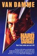Δύσκολος Στόχος (Hard Target)