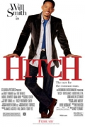 Hitch: Ο Μετρ του Ζευγαρώματος (Hitch)