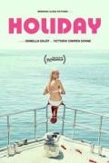 Διακοπές Πολυτελείας (Holiday)