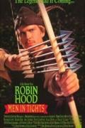 Ρομπέν των Δασών: Οι Ήρωες με τα Κολάν (Robin Hood: Men in Tights)