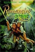 Κυνηγώντας το Πράσινο Διαμάντι (Romancing the Stone)