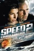 Speed 2 - Κρουαζιέρα με τον Κίνδυνο (Speed 2)