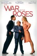 Ο Πόλεμος των Ρόουζ (The War of the Roses)