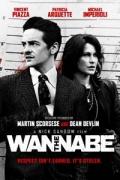 Επίδοξος Μαφιόζος (The Wannabe)