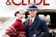Μπόνι & Κλάιντ (Bonnie & Clyde)