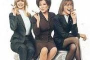 Κλαμπ Χωρισμένων Γυναικών (The First Wives Club)