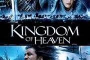Το Βασίλειο των Ουρανών (Kingdom of Heaven)