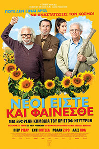 Αφίσα της ταινίας Νέοι Είστε και Φαίνεσθε (Les vieux fourneaux)