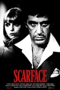 Ο Σημαδεμένος (Scarface)
