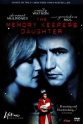 Σκοτεινό Μυστικό (The Memory Keeper's Daughter)