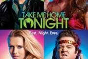 Έλα να τη Βρούμε Απόψε (Take Me Home Tonight)
