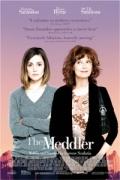 Η Ανακατώστρα (The Meddler)