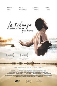 Αφίσα της ταινίας Με το Βλέμμα στη Θάλασσα (Between Sea and Land)