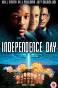 Ημέρα Ανεξαρτησίας (Independence Day)