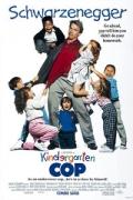 Ο Μπάτσος του Θηριοτροφείου (Kindergarten Cop)