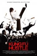 Κουνγκ Φου... Ζιο (Kung fu)
