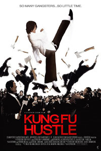 Αφίσα της ταινίας Κουνγκ Φου… Ζιο (Kung fu)