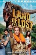 Η Χαμένη Ήπειρος (Land of the Lost)