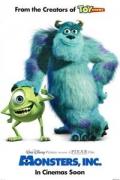 Μπαμπούλας Α.Ε. (Monsters, Inc.)