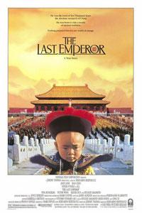 Αφίσα της ταινίας Ο Τελευταίος Αυτοκράτορας (The Last Emperor)