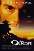 Η Αναζήτηση (The Quest)