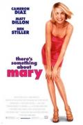 Κάτι Τρέχει με τη Μαίρη (There's Something About Mary)