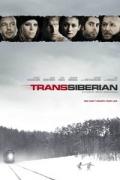 Υπερσιβηρικός (Transsiberian)