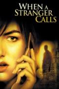 Κραυγές Αγωνίας (When a Stranger Calls)