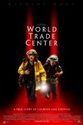Δίδυμοι Πύργοι (World Trade Center)