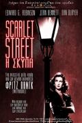 Η Σκύλα (Scarlet Street )