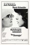Επάγγελμα Ρεπόρτερ (The Passenger)