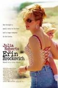 Έριν Μπρόκοβιτς (Erin Brockovich)