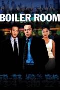 Έκρηξη στο Χρηματιστήριο (Boiler Room)