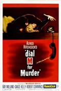 Τηλεφωνήσατε Ασφάλεια Αμέσου Δράσεως (Dial M for Murder)